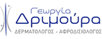 Γεωργία Δριμούρα | Δερματολόγος-Αφροδισιολόγος
