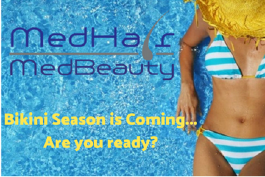 Bikini Season… Πάρτε την κατάσταση στα χέρια σας!